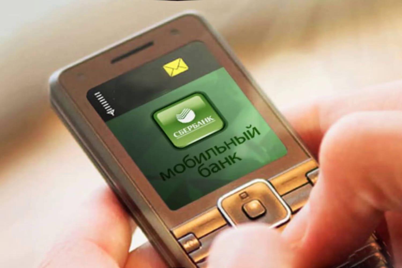 Мобильный банк Сбербанка на телефоне