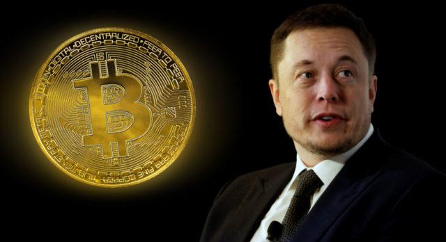 Илон Маск и биткоин