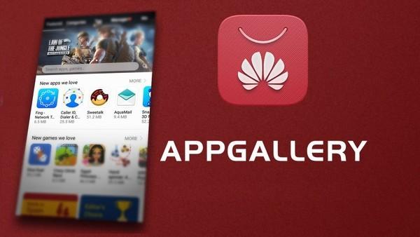 Магазин встроенных покупок AppGallery