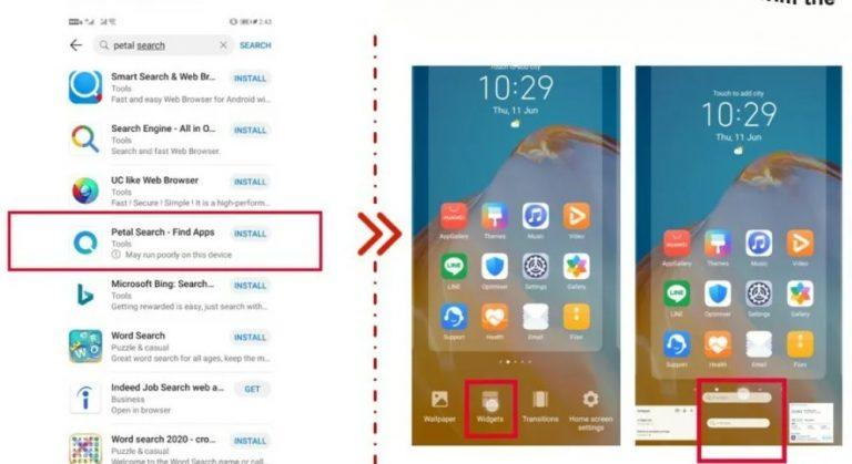 Настройки ПО в смартфоне Huawei