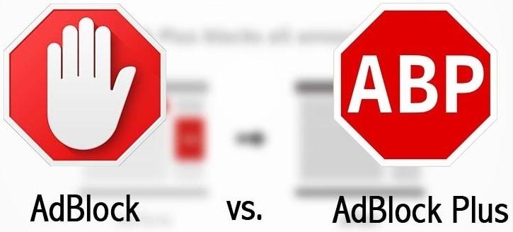 Логотипы утилит AdBlock и AdBlock+