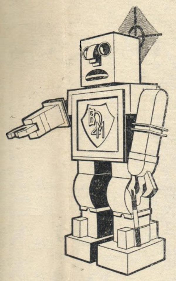 "Рисунок советского робота ""Андроид"""