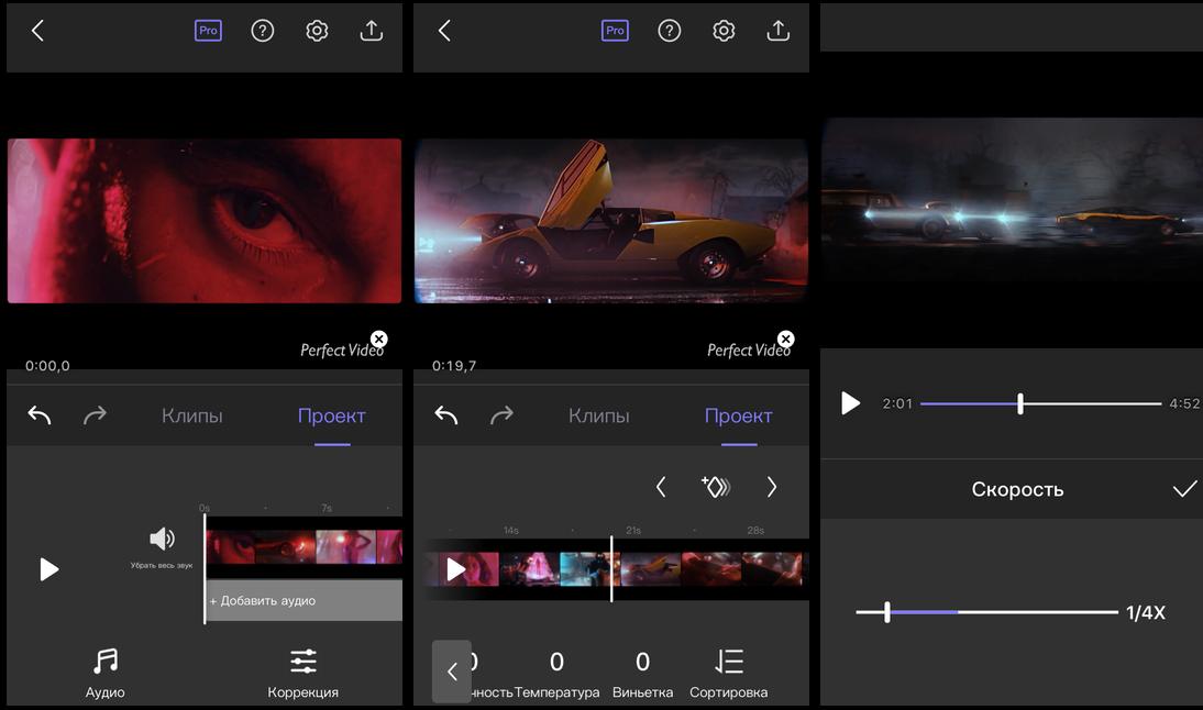 Работа в приложении iMovie