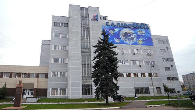 НПО имени С.А. Лавочкина