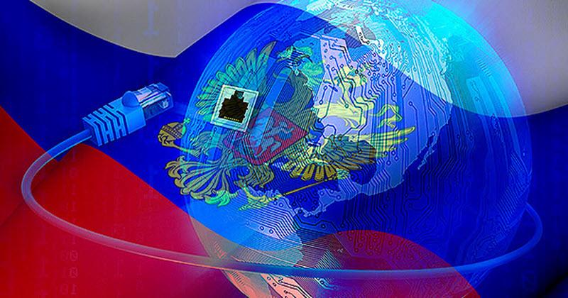 Планета на фоне российского флага