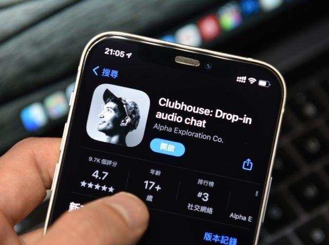 Социальная сеть Clubhouse в смартфоне