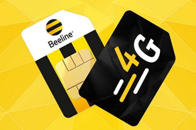 SIM-карты Beeline