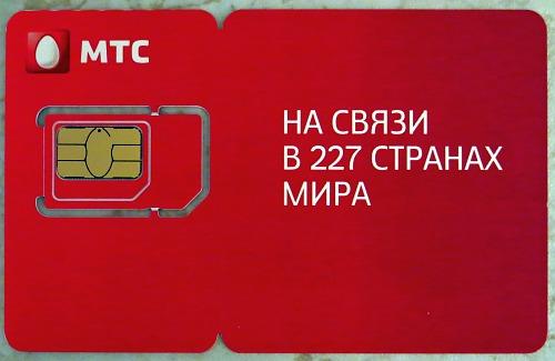 SIM-карта МТС