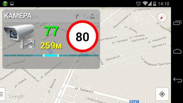 Камеры в Яндекс.Навигаторе