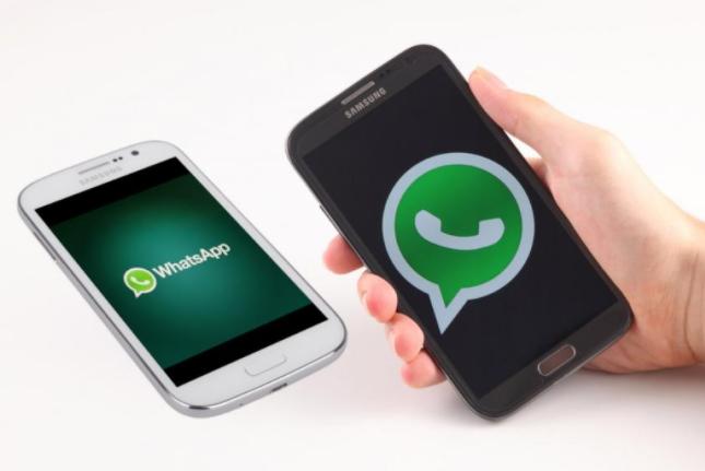 2 телефона с ватсап
