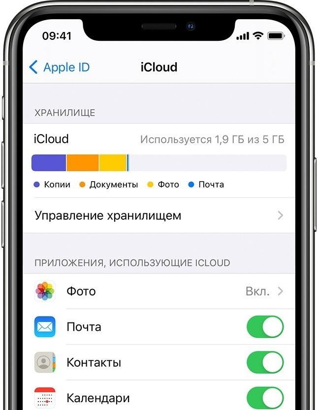 Управление хранилищем iCloud в смартфоне