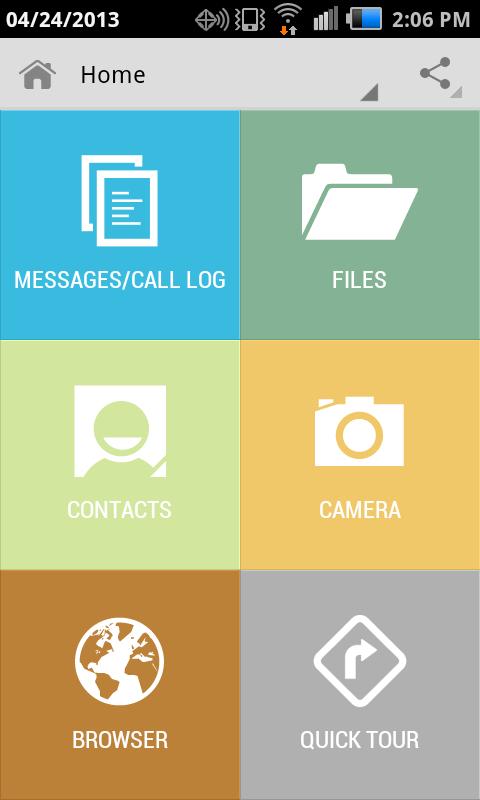 Меню приложения Text & File Hider Plus