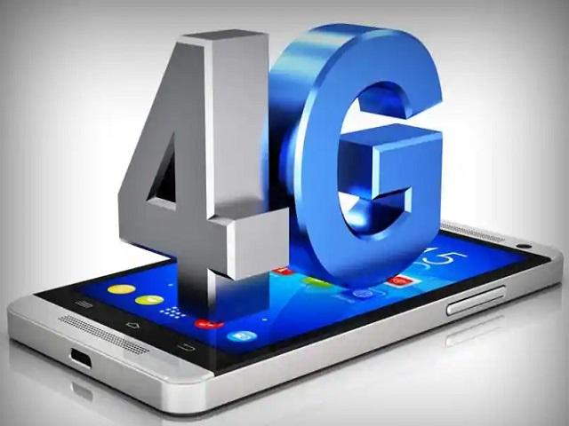 устройство не поддерживает стандарт связи 4G
