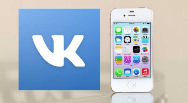 Значок VK и iPhone