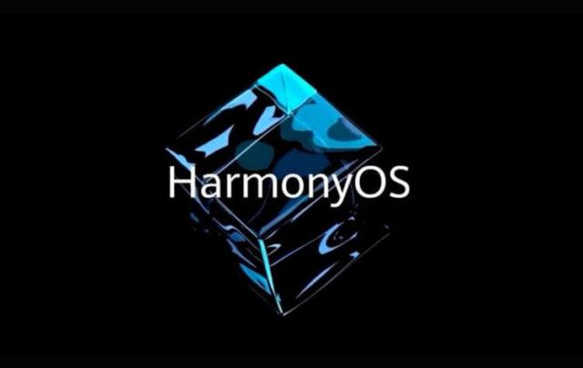 Логотип Harmony OS