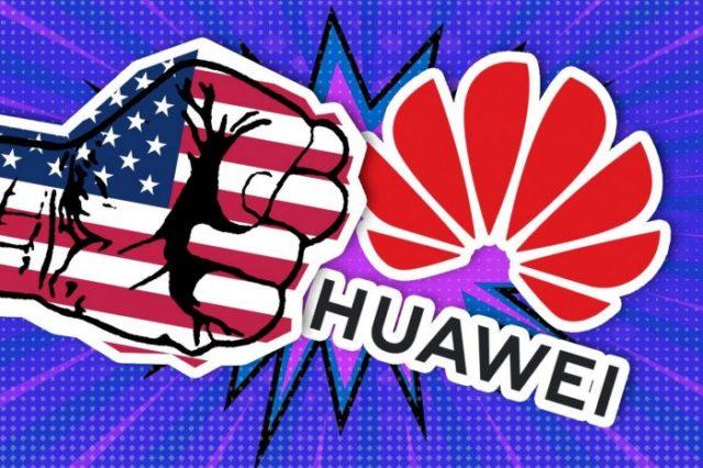 Санкционный кулак США наносит удар по Huawei