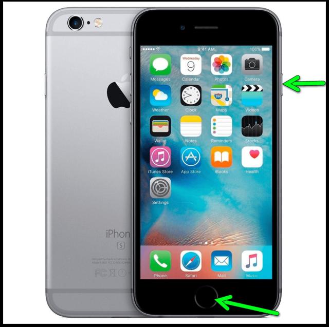 Обозначение кнопки перезагрузки смартфона