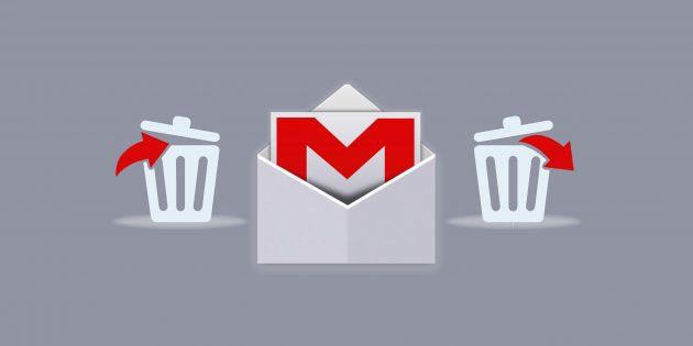 """Мусорные корзины и конверт с буквой """"M"""""""