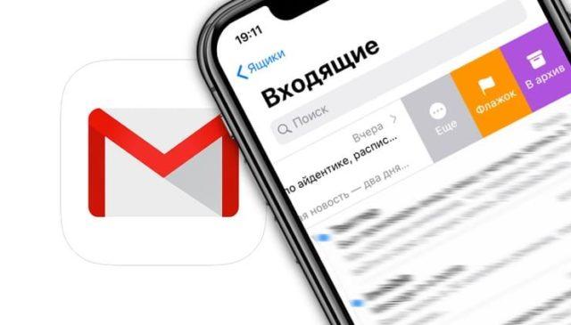 Значок Gmail и входящие письма на рабочем столе смартфона