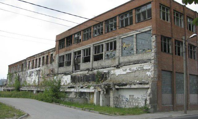 Рижский завод VEF