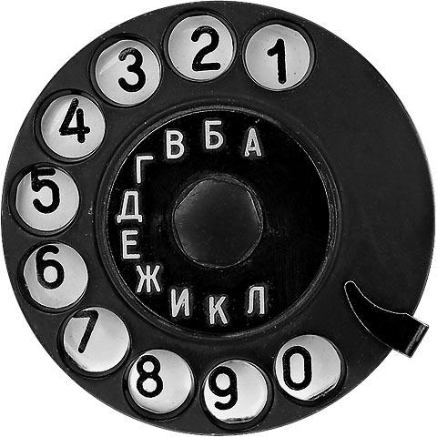 Дисковый номеронабиратель с буквами