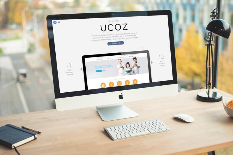 Конструктор сайтов Ucoz на экране ПК