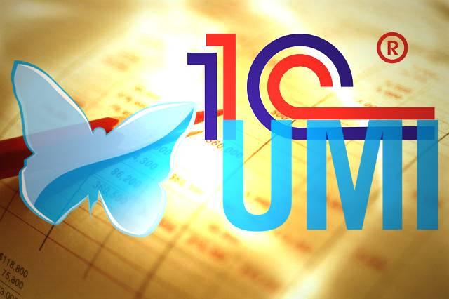 Логотип конструктора для сайтов 1C-UMI