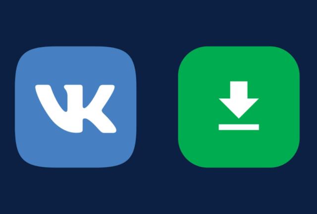Логотипы ВК и загрузчика WA