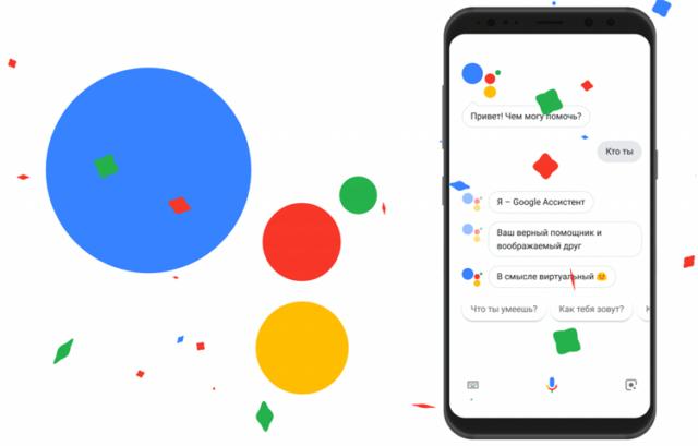 Телефон и цвета Google в кружочках