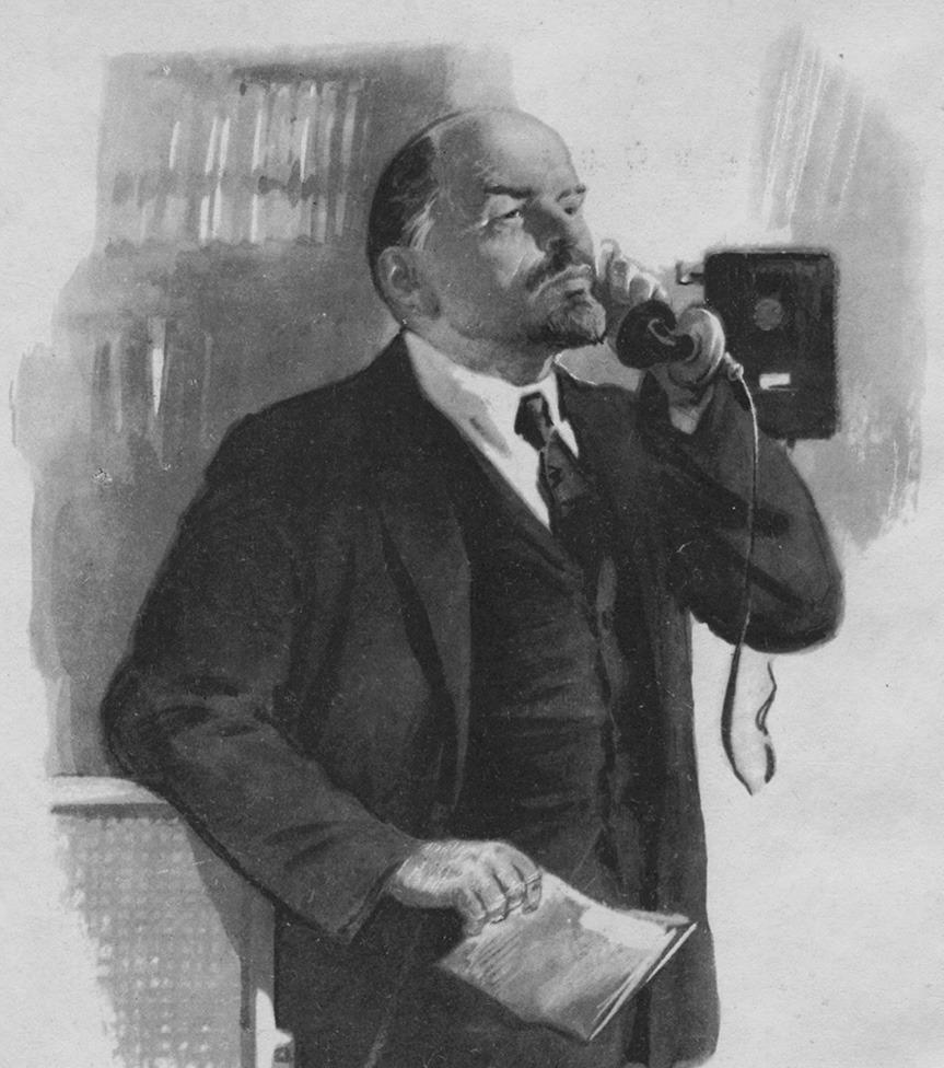 """Рисунок """"Ленин на проводе"""""""