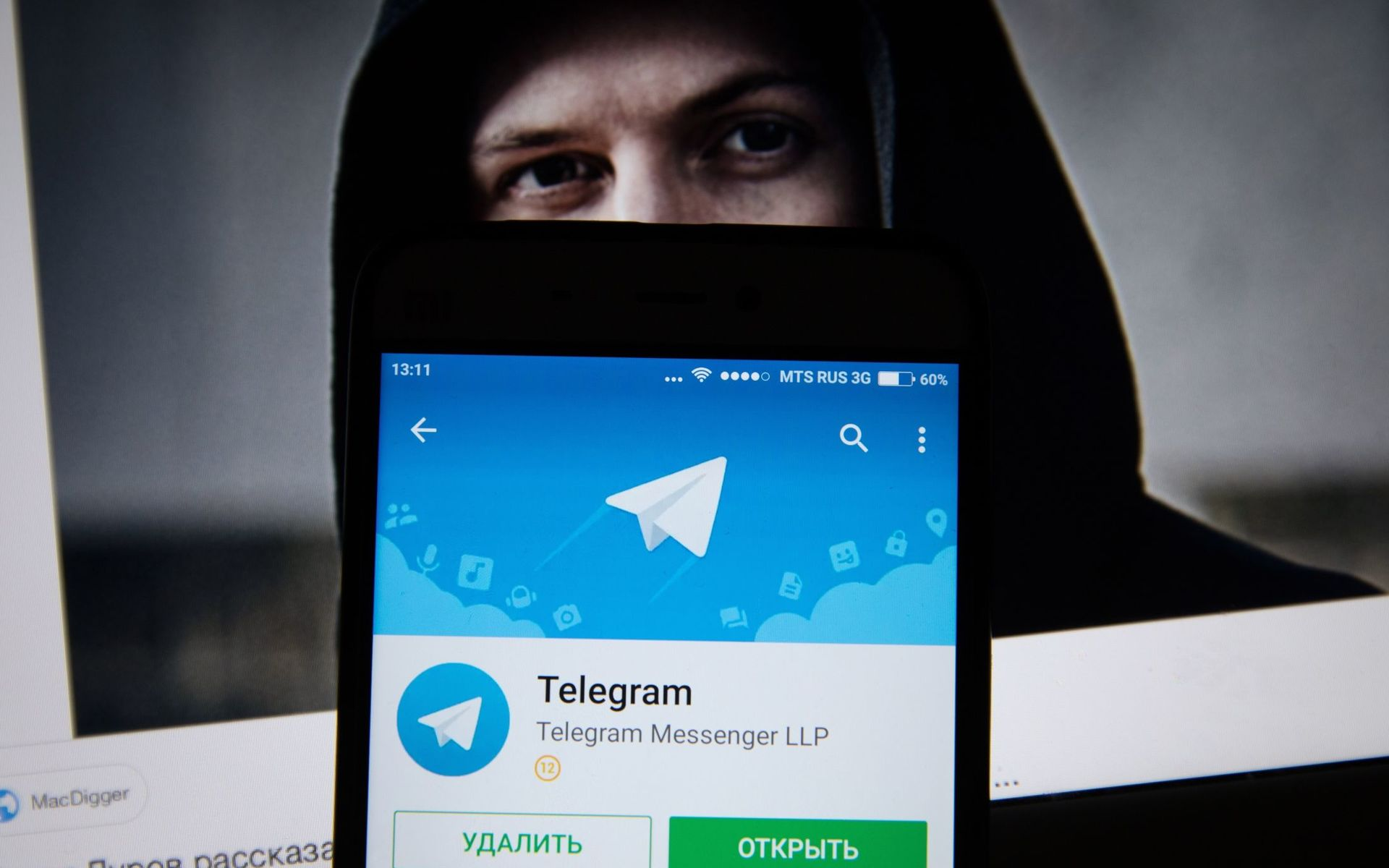 Спрятался в Телеграм