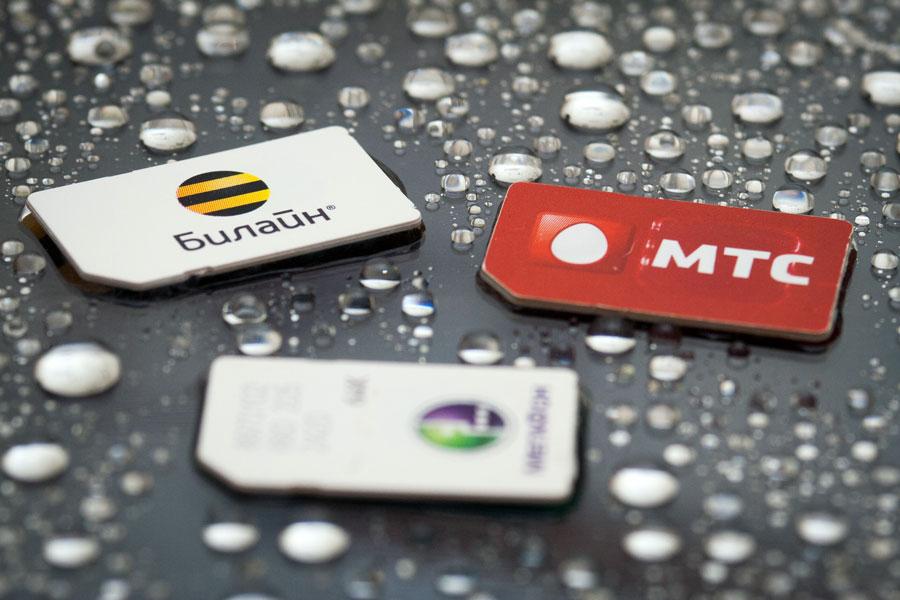 SIM-карты разных мобильных операторов