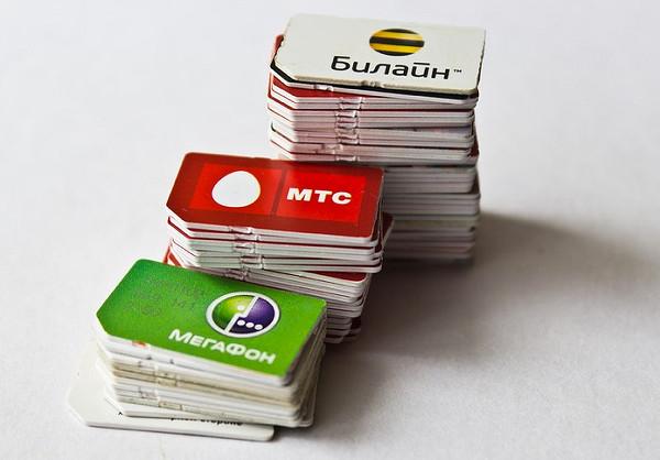 SIM-карты разных операторов