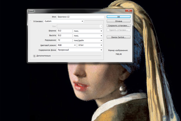 Настройка размеров изображения для создания стикера в Телеграм