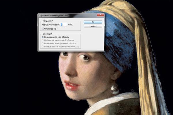 Подгонка размеров фото при создании стикера для Телеграм