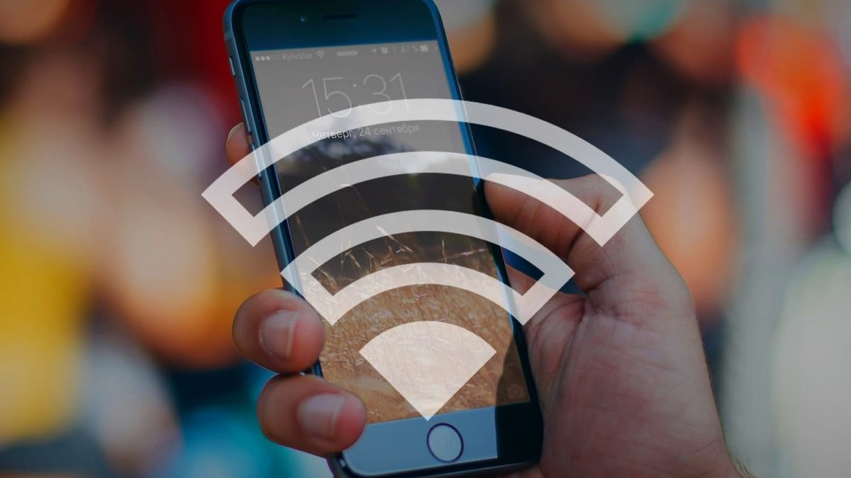 Значок Wi-Fi, наложенный на смартфон