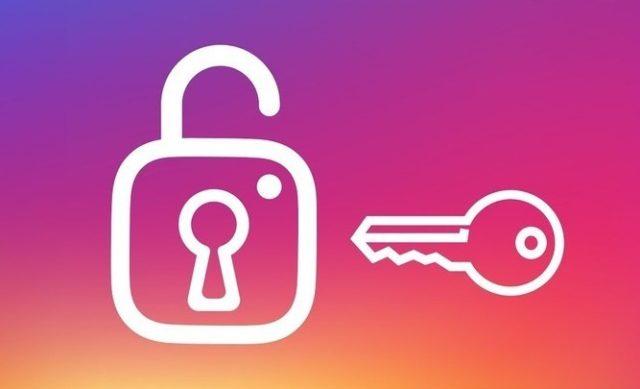 Ключик от замка в Инстаграм