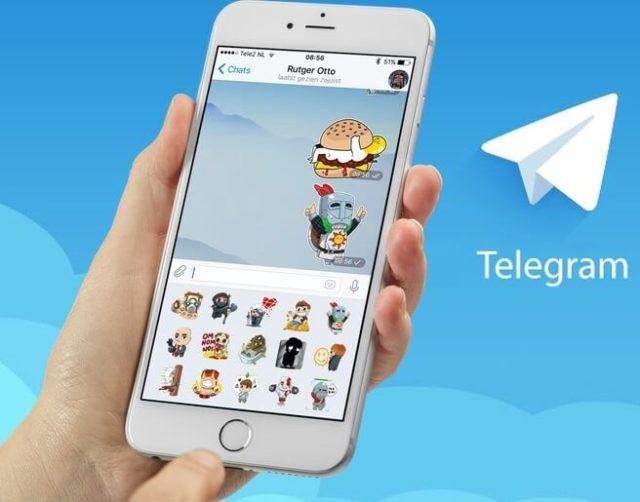 Телеграм в мобильном