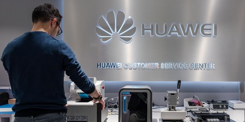 В компании Huawei
