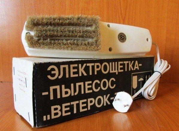 Советская электрощетка-пылесос