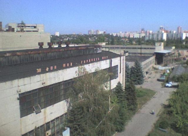 Харьковский завод электроаппаратуры