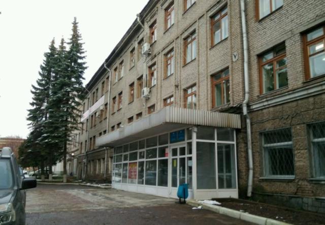 Уфимский завод УППО