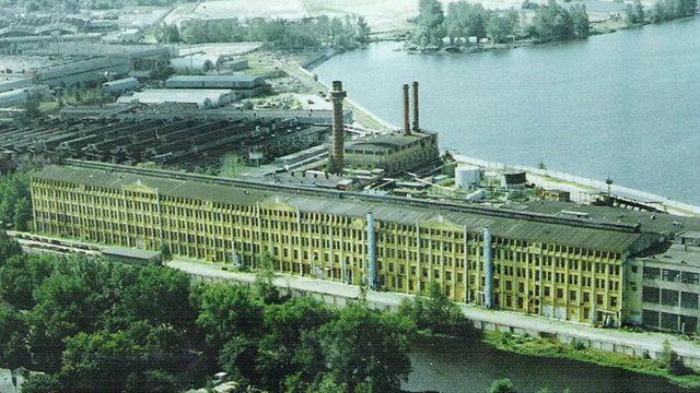 Рижский электромашиностроительный завод РЭЗ