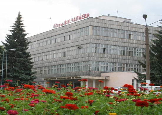 Чебоксарский завод имени Чапаева