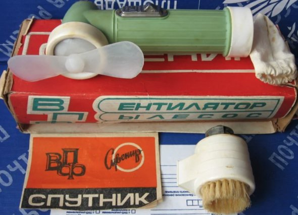 Насадка-вентилятор для советского пылесоса