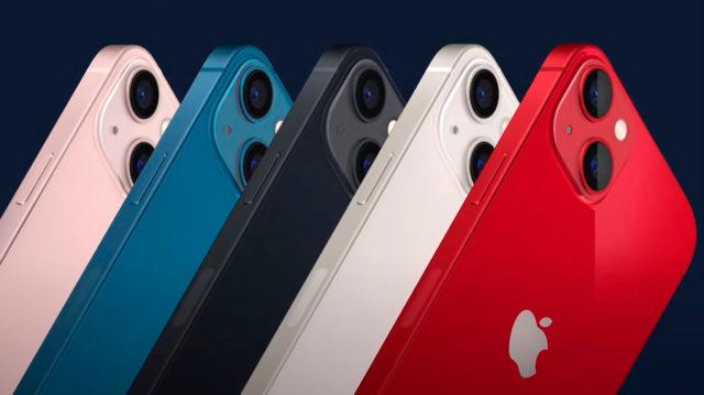 iPhone 13 в разных цветах