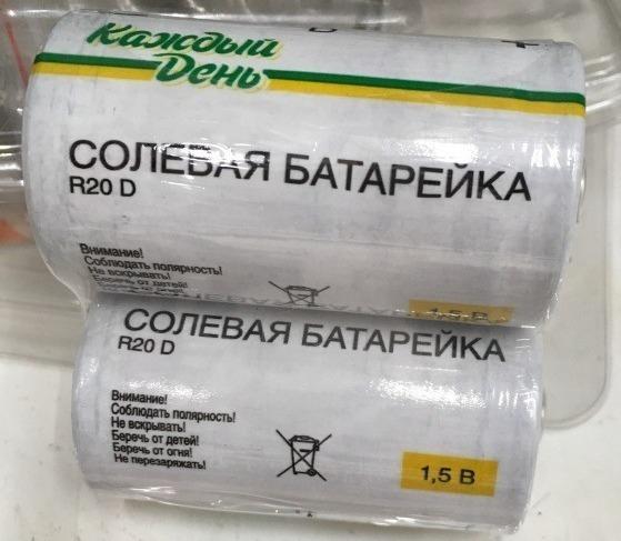 Соевые батарейки