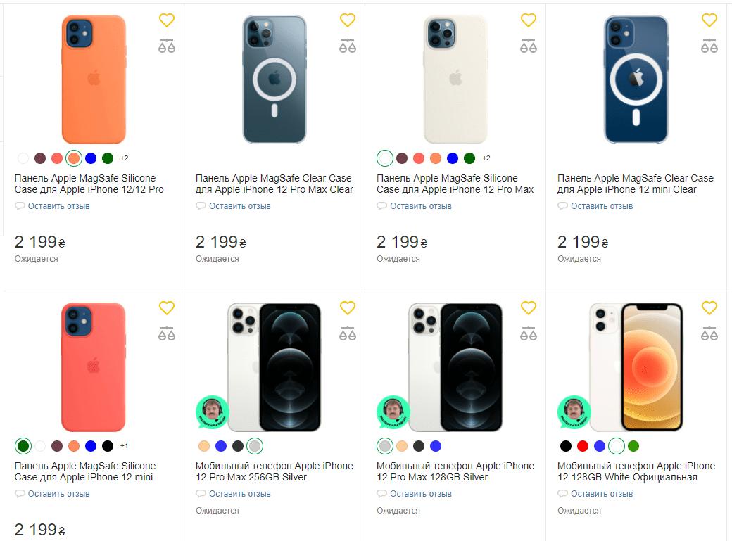 Продажа iPhone в магазине