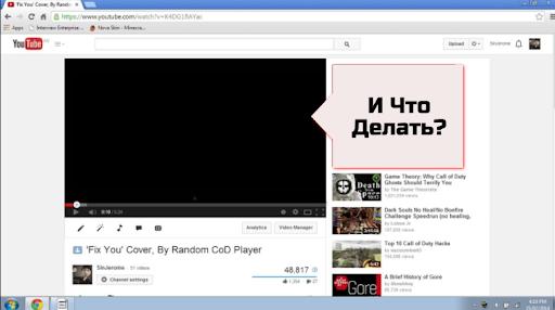 """Черный экран YouTube на экране ПК и вопрос """"И что делать?"""""""
