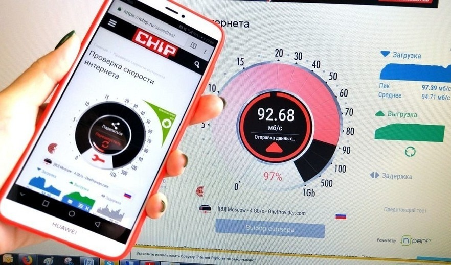 Проверка скорости трафика на смартфоне и ПК